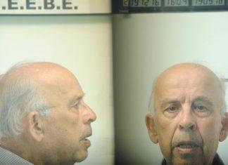 Θεσσαλονίκη: Αυτός είναι ο 81χρονος που βίαζε την 12χρονη για 2 ευρώ