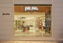 Folli-Follie: Διαταγή για συντηρητική κατάσχεση της περιουσίας των μετόχων
