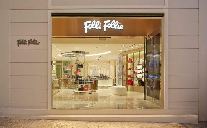 0faaf3be6e Folli Follie  Ποινική δίωξη σε βαθμό κακουργήματος για την οικογένεια  Κουτσολιούτσου