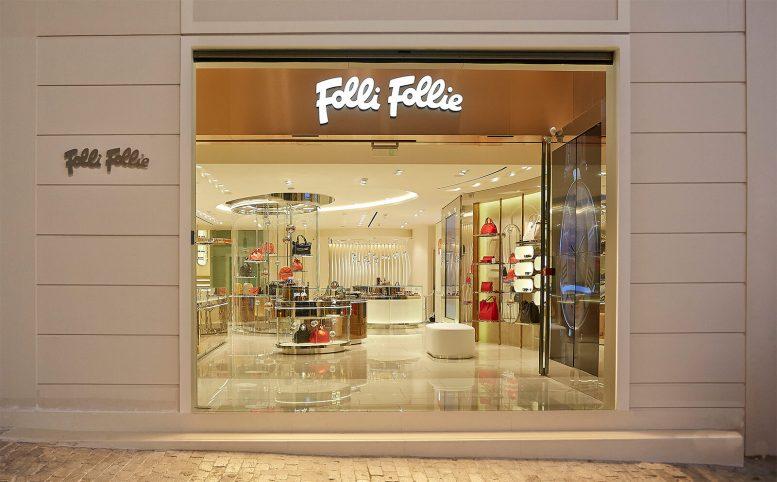 fde656d7a7 Επιτροπή Κεφαλαιαγοράς  Πρόστιμα 4 εκατ. στη Folli Follie