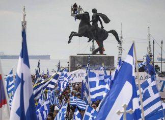 «Αστακός» η Αθήνα για το συλλαλητήριο της Κυριακή