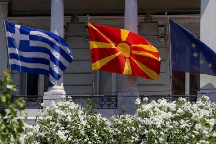Ξεκινά ο διάλογος των φορέων από Ελλάδα και Βόρεια Μακεδονία για τα εμπορικά σήματα
