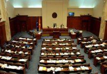 πΓΔΜ: Πέρασε την πρώτην ψηφοφορία η συνταγματική αναθεώρηση με 80 ψήφους