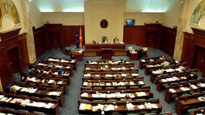 ΠΓΔΜ: Δημοσιεύτηκε σε ΦΕΚ νόμος κύρωσης της συμφωνίας των Πρεσπών