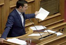 Τσίπρας: Φέρνετε το νομοσχέδιο από φόβο για τις κοινωνικές αντιδράσεις που έρχονται