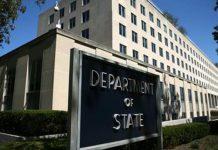 Στέιτ Ντιπάρτμεντ: Η Τουρκία να σταματήσει άμεσα τις ερευνητικές δραστηριότητες του «Ορούτς Ρέις» στην Αν. Μεσόγειο