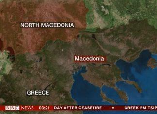 "To BBC άλλαξε στον χάρτη το όνομα της πΓΔΜ σε ""Βόρεια Μακεδονία"""