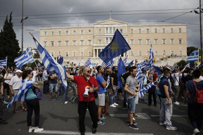 Έκλεισε η Αμαλίας από το συλλαλητήριο στο Σύνταγμα για τη Μακεδονία