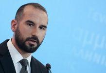 Τζανακόπουλος: Η κυβέρνηση θα έχει πλειοψηφία και χωρίς τους ΑΝΕΛ