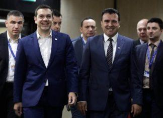 Τσίπρας: Αν η πΓΔΜ δεν αλλάξει τη συνταγματική της ονομασία η Ελλάδα δεν πρόκειται να επιτρέψει την είσοδο της στο ΝΑΤΟ και την Ε.Ε.