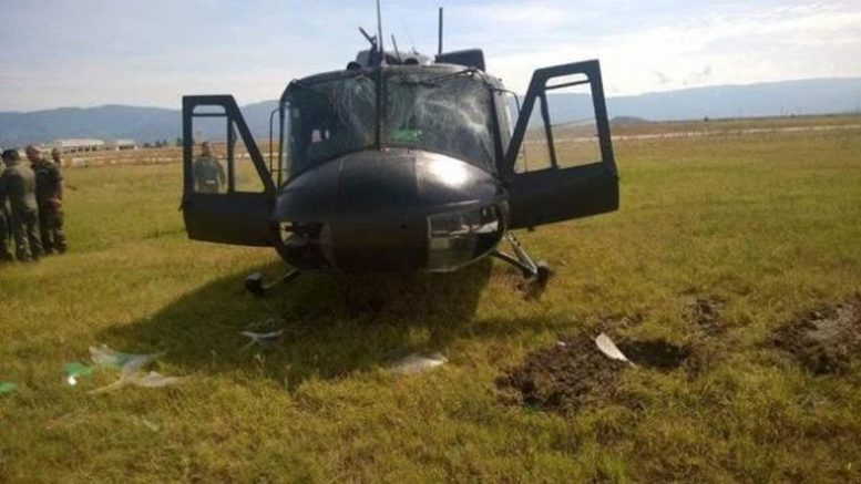 Μαγνησία: Ατύχημα με ελικόπτερο Huey της Αεροπορίας Στρατού