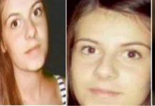Η 16χρονη Κωνσταντίνα ήταν έγκυος και πέταξαν στα σκουπίδια τα όργανά της