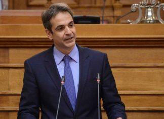 Μητσοτάκης: Η χώρα κάνει σταθερά βήματα και αφήνει πίσω της την εμπειρία της κρίσης