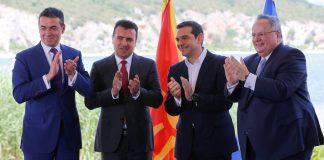Αξιωματούχος στο Reuters: Η ΕΕ δεν συνδέει Σκοπιανό και χρέος