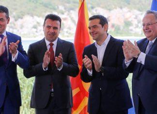 Οι Πρέσπες δεσμεύουν κάθε Ελληνική κυβέρνηση