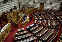 Βουλή: Ψηφίστηκε το σχέδιο «Ηρακλής» για τα κόκκινα δάνεια
