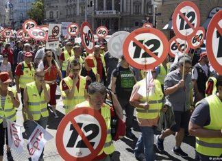 ΑΥΣΤΡΙΑ: Η ... οπισθωδρόμηση της κυβέρνησης έφερε 12ωρη εργασία