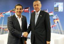 Σήμερα η συνάντηση Τσίπρα-Ερντογάν στο περιθώριο της συνέλευσης του ΟΗΕ