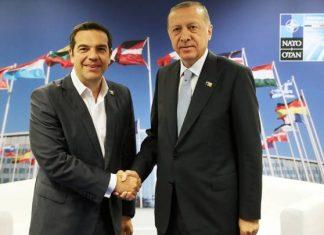 Έκτακτο: Ολοκληρώθηκε η συνάντηση Τσίπρα-Ερντογάν