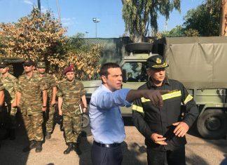 Η Liberation «σφάζει» Τσίπρα: Εθνικές εκλογές με γεύση στάχτης
