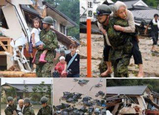 ΙΑΠΩΝΙΑ: Βιβλική καταστροφή - Στους 81 έφτασε ο αριθμός των νεκρών από τις φονικές βροχοπτώσεις