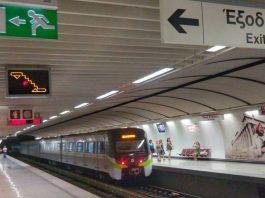 ΜΕΤΡΟ: Από την Δευτέρα 6 Ιουλίου τρεις νέοι σταθμοί της γραμμής 3