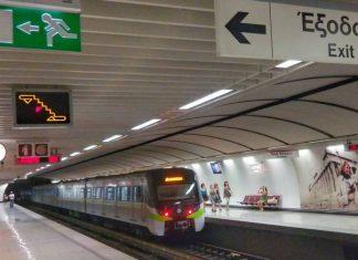 Έκτακτο: Αναστέλλονται οι κινητοποιήσεις στο Μετρό