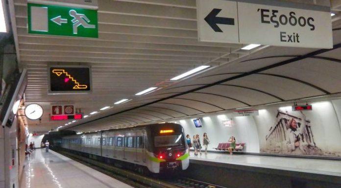 Παρέμβαση εισαγγελέα για τον ξυλοδαρμό στο Μετρό