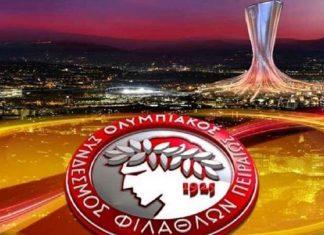 Europa League: Ολυμπιακός – Ντιναμό Κιέβου Στους «32»