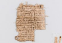 Σπουδαία ανακάλυψη: Αποκωδικοποιήθηκε πάπυρος γραμμένος στα αρχαία ελληνικά