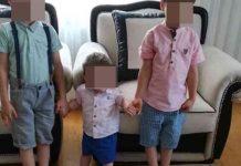 Έβρος: Νεκρή η μητέρα και το ένα μωρό της που είχαν χαθεί