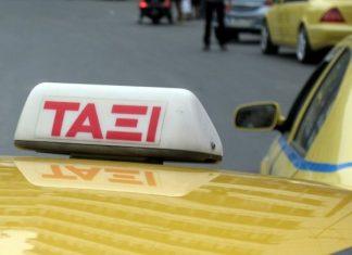 Απαγόρευση κυκλοφορίας: Τι θα ισχύει για τα ταξί