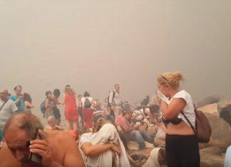 Μάτι Αττικής: Ανατριχιαστικό ΒΙΝΤΕΟ από τη φονική πυρκαγιά