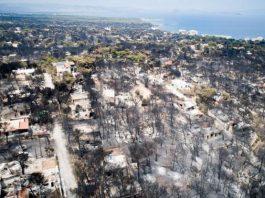 Έρευνα ΕΚΠΑ: Τα 15 προκαταρκτικά συμπεράσματα για τις πυρκαγιές
