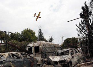 Γιατί καθυστερεί η εισαγγελική έρευνα για την εθνική τραγωδία στο Μάτι