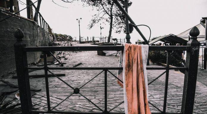 ΕΚΤΑΚΤΟ: 94 οι νεκροίό τις πυρκαγιές – Κατέληξε μια γυναίκα στο νοσοκομείο