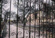 Τραγωδία στο Μάτι: «Η Μαύρη Μέρα της Ελλάδας» (Συγκλονιστικό βίντεο)