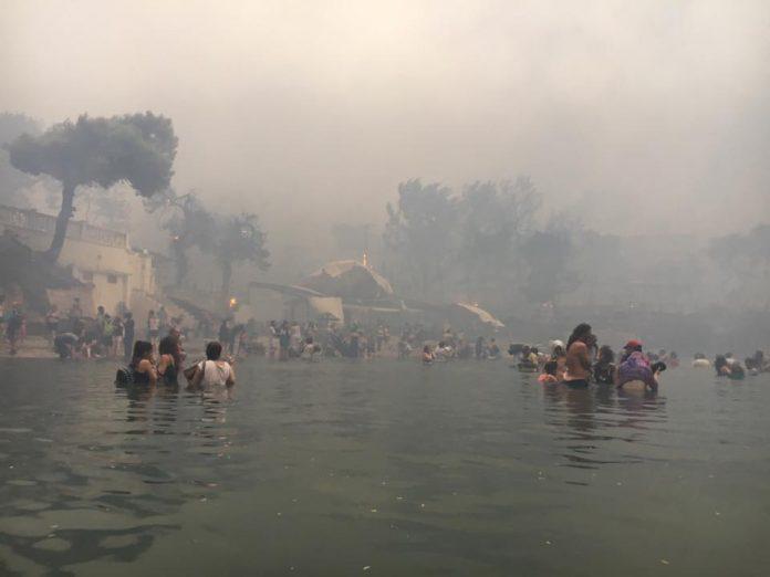Πυρκαγιά στο Μάτι: Κατέθεσε για πρώτη φορά η γυναίκα που έχασε την οικογένειά της