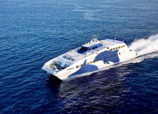 """Sea Jet II"": Δεν περίμενε να παραλάβει ασθενή ο πλοίαρχος και συνελήφθη"