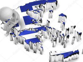 Κάθε Έλληνας χρωστάει… δύο φορές το εισόδημά του στους δανειστές!