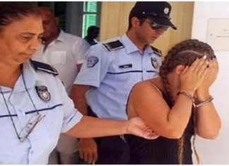 Κύπρος: Μητέρα κακοποιούσε σεξουαλικά τα ανήλικα παιδιά της
