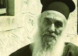 Με απόφαση του Πατριαρχείου - Ο Γέροντας από την Πάτμο, ο νέος Άγιος της Ορθόδοξης Εκκλησίας