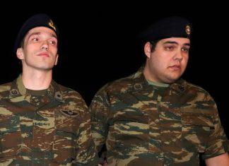 Στο στρατοδικείο ο Μητρετώδης και ο Κούκλατζης