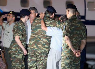 Έκπληξη η αποφυλάκιση των δύο Ελλήνων στρατιωτικών - Η εμπλοκή Ερντογάν