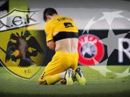 Champions League: Μπενφίκα - ΑΕΚ 1-0