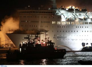 «Ελευθέριος Βενιζέλος»: Βίντεο-ντοκουμέντο μέσα από το γκαράζ του πλοίου
