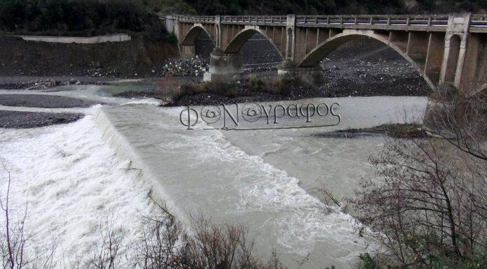 Φθιώτιδα: Γέφυρα Ίναχου