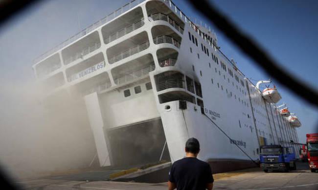 «Ελευθέριος Βενιζέλος»: Έσβησε η φωτιά στο πλοίο