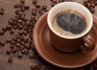 Έτσι θα χάσετε βάρος πίνοντας καφέ