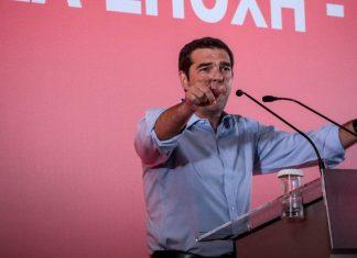 Γερμανικός Τύπος: Ο Τσίπρας εξαπατά τους Έλληνες με φανταστικές υποσχέσεις